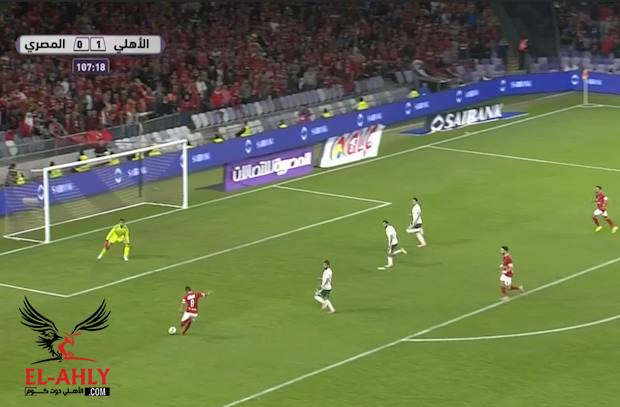 """أزارو يمرر كرة """"سحرية"""" لمؤمن زكريا واللاعب يهدر فرصة الهدف الثاني بالسوبر"""