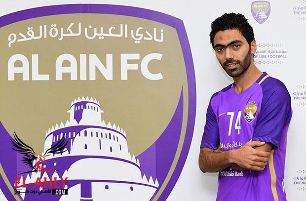 شاهد أول أهداف حسين الشحات بقميص العين الإماراتي في أول مشاركة له
