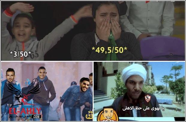 """ناس بترقص وناس بتموت .. شاهد أبرز """"الكوميكس"""" بعد فوز الأهلي بالسوبر"""