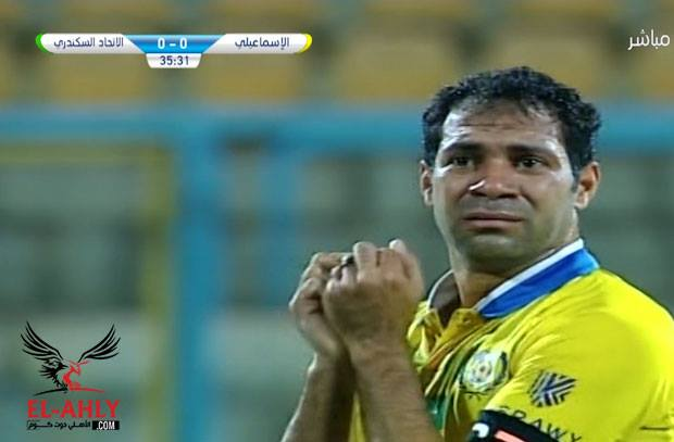 """""""أفورة"""" حسني عبد ربه تخطف الأنظار في مباراة الإسماعيلي والاتحاد"""