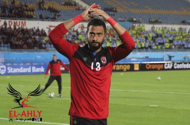 أحمد عادل عبد المنعم يطلب استبعاده من قائمة الأهلي الأفريقية تمهيدا للرحيل