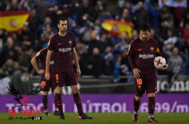 اسبانيول يُكبد برشلونة الهزيمة الأولى في الموسم بذهاب ربع نهائي الكأس
