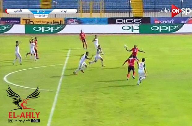أجايي يهدر الهدف الأول للأهلي أمام الرجاء