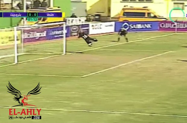 عارضة بتروجت تمنع مهاجم طنطا من تسجيل أسرع هدف في تاريخ الدوري المصري