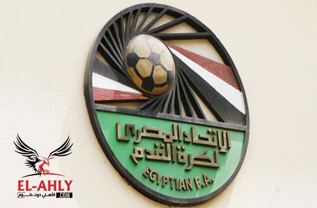 اتحاد الكرة وتعديلات علي موعد مواجهات الإسبوع الـ23 بالدوري المصري