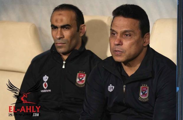 عبد الحفيظ بعد فوز الأهلي على المقاولون: نثق في كل اللاعبين رغم الإصابات