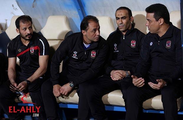 سيد عبد الحفيظ يعلق على عرض النصر الإماراتي