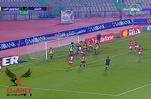 دفاع المقاولون يستبسل وينقذ هدف اكيد من علي خط مرمي ابو السعود