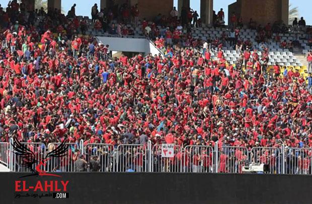 الأهلي ينتظر موقف الأمن لتحديد عدد الجمهور في مباراة دوري أبطال أفريقيا