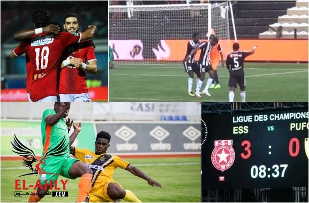 كيف انتهت جولة الذهاب بدور الـ 32 لدوري أبطال أفريقيا .. نتائج مثيرة وأهداف غزيرة