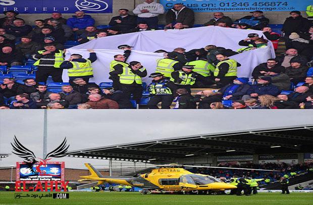 توقف مباراة تشيسترفيلد ولينكولن في إنجلترا بسبب هبوط طائرة اسعاف