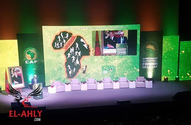 باريس سان جيرمان منع أبو تريكة من حضور مؤتمر الكاف في المغرب