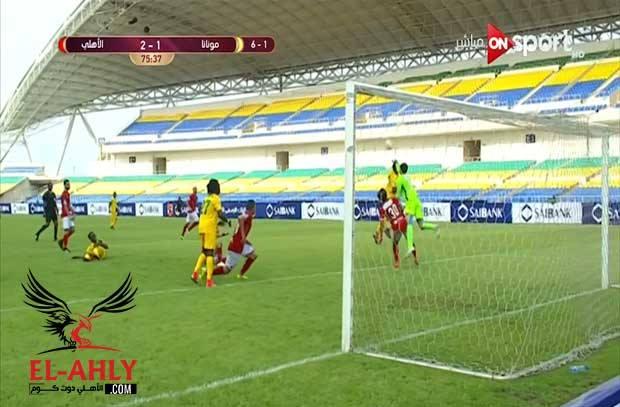 الشناوي ينقذ مرمى الأهلي من هدف ثاني أمام مونانا