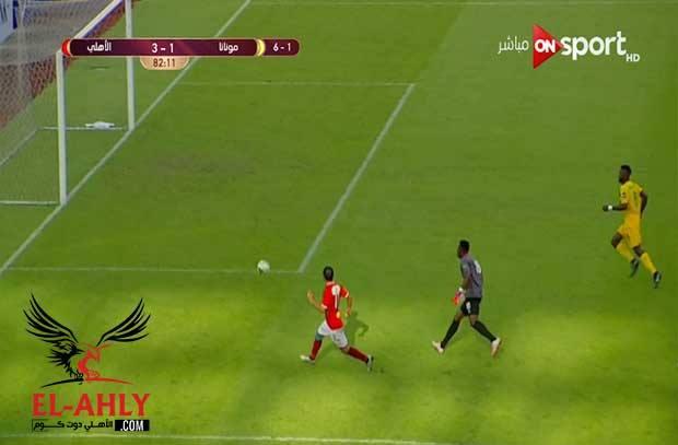 الحاوي يسجل الهدف السابع للأهلي في شباك مونانا