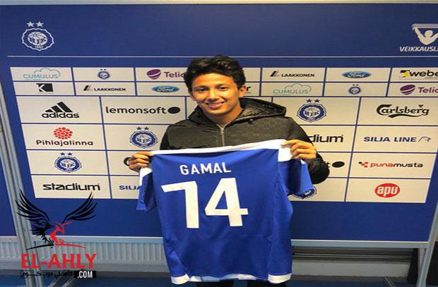 عمرو جمال يشارك في أول مباراة له بقميص هلسنكي الفنلندي  - الأهلي.كوم
