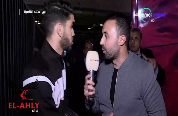 في موقف طريف .. حافلة الأهلي ترحل وتترك وليد ازارو بسبب لقاء تلفزيوني