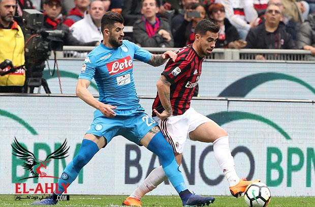 نابولي يفقد نقطتين في صراع صدارة الدوري الإيطالي بتعادله أمام ميلان