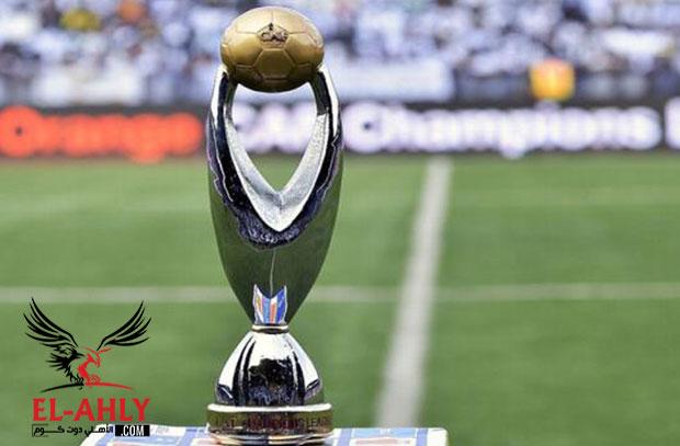 الكاف يعلن عن تغيير مواعيد مباريات بطولات الأندية في البطولات القارية