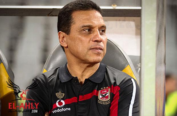حسام البدري: هذه هي ثوابت الأهلي وفوائد حسم اللقب وهدفنا كأس مصر