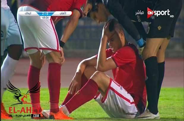 سعد سمير يتعرض للإصابة ويترك مكانه لمحمد نجيب