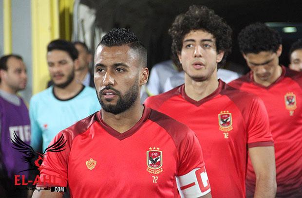 عقوبة مالية على لاعبي الأهلي عقب الخروج من كأس مصر