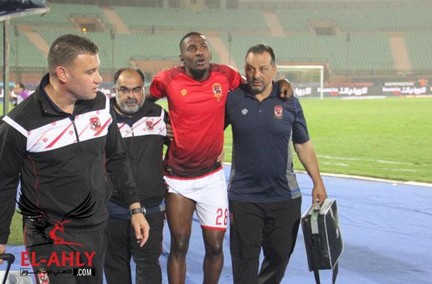 أجايي يزيد أوجاع النادي الأهلي قبل مواجهة الترجي التونسي