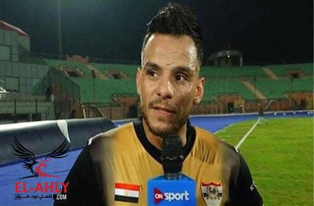 خالد قمر: لو أهدافي مع الزمالك مش الإنتاج كنت انضممت للمنتخب