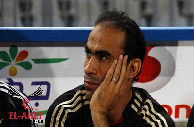 عبد الحفيظ يعلن عن استقالة الجهاز بالكامل عقب مباراة المصري