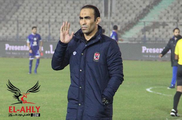عبر El-Ahly.com: سيد عبد الحفيظ يتحدث بعد قرار رحيله