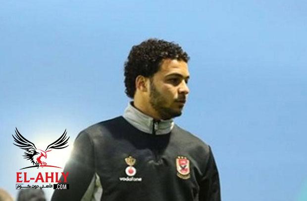 احمد رمضان بيكهام ينتقل لوادي دجلة لمدة عام
