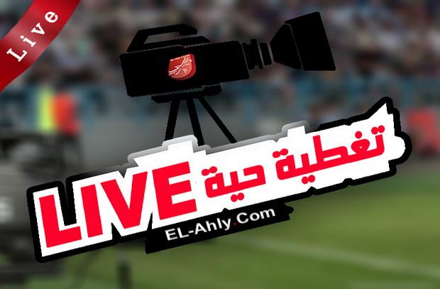 متابعة دقيقة بدقيقة لأحداث مباراة افتتاح كأس العالم بين روسيا والسعودية