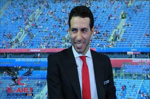 أبو تريكة: كنت ارغب في اللعب امام روسيا ومع الأهلي ومنتخب مصر قلبي اولاً