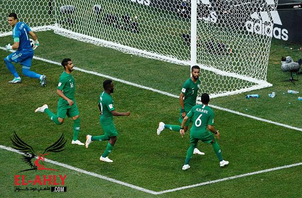 مصر تعاقب جماهيرها بهزيمة امام السعودية في مباراة مخُزية