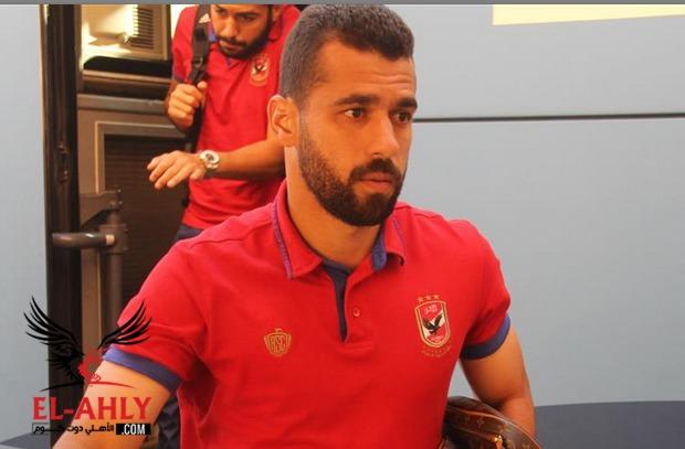 El-Ahly.com يوضح سبب ظهور اسم عبد الله السعيد في قائمة الأهلي رغم بيعه