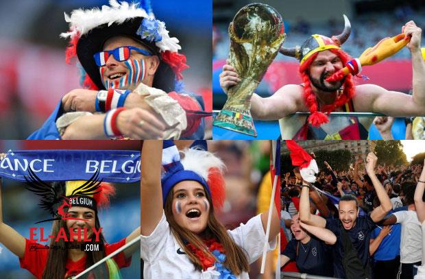 شاهد كيف جاءت سيناريوهات وصول فرنسا لنهائي الحلم بمدرجات المباراة