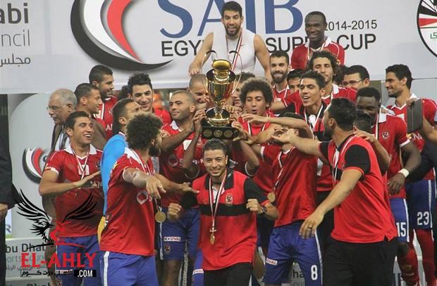 رسمياً .. إلغاء مباراتي كأس السوبر السعودي
