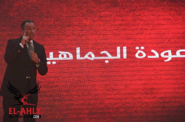 بيبو يوجه رسالة لجماهير الاهلي قبل مباراة تاونشيب: لا تجعلونا نعود للصفر من جديد
