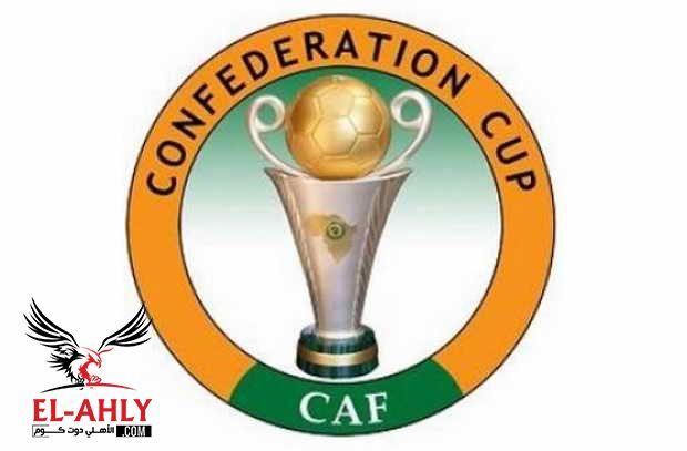 أبرز مباريات اليوم: 8 لقاءات في بطولة الكونفدرالية الأفريقية