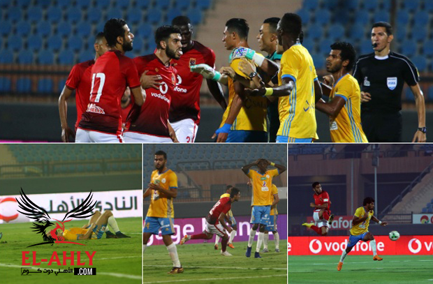 أزارو يدافع عن كوليبالي وناصر الطائر وفرحة قاتلة في صور مباراة الأهلي الأولى بالدوري