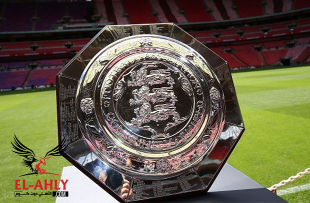 أبرز مباريات اليوم: موعد مباراة تشيلسي ومانشستر سيتي بدرع الاتحاد الإنجليزي