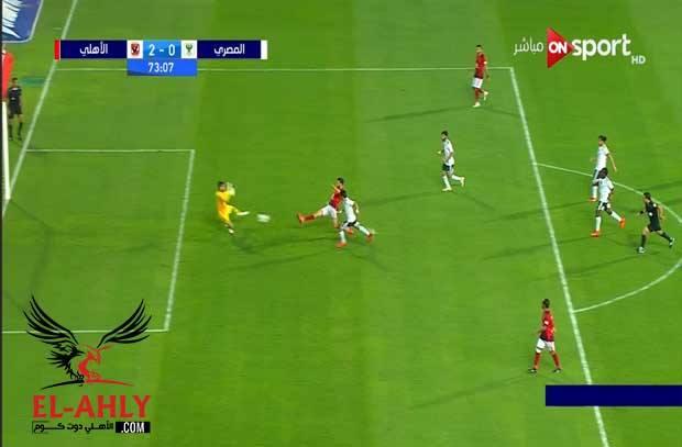 هداف الدوري يستفيق ويضرب المصري بالهدف الثاني