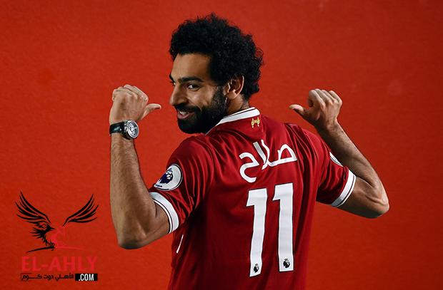 El-Ahly.com يكشف سر تمسك محمد صلاح بالقميص رقم 11