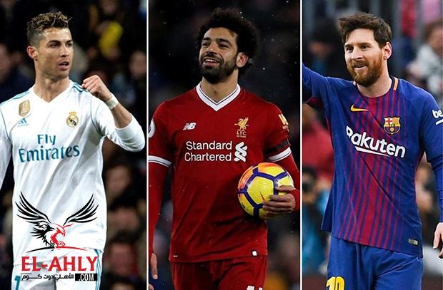 بالأرقام .. ماذا قدم صلاح وميسي ورونالدو للمنافسة على لقب أفضل مهاجم في دوري أبطال أوروبا؟