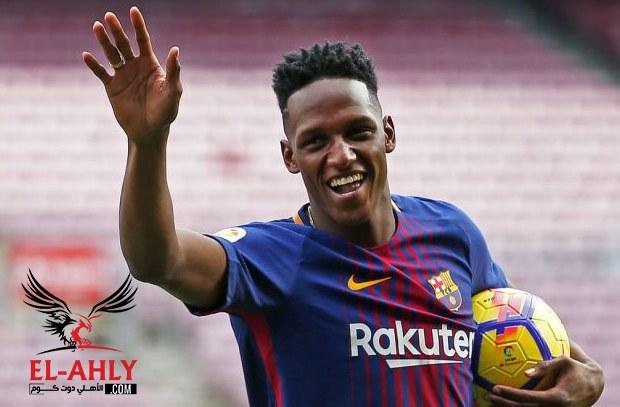 رسميًا .. انتقال ييري مينا مدافع برشلونة إلى إيفرتون مقابل 30 مليون يورو