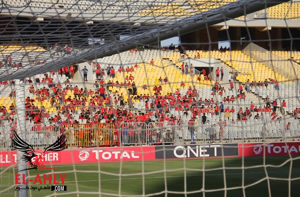الأمن يوافق على طلب الأهلي بزيادة أعداد الجماهير في مباراة النجمة اللبناني