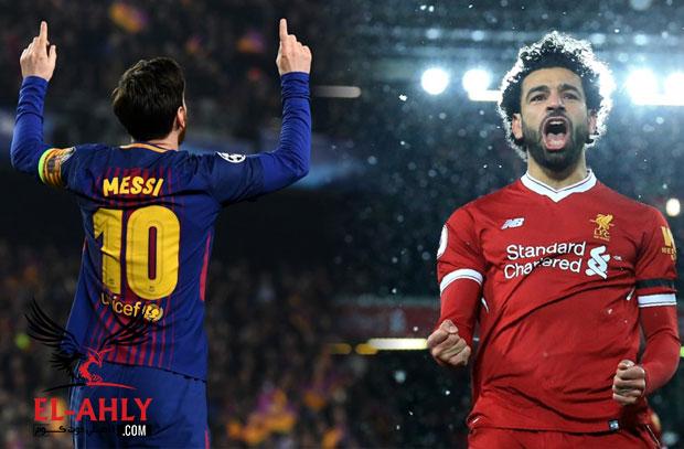 """برشلونة يجهز 250 مليون يورو لضم محمد صلاح """"خليفة ميسي"""""""