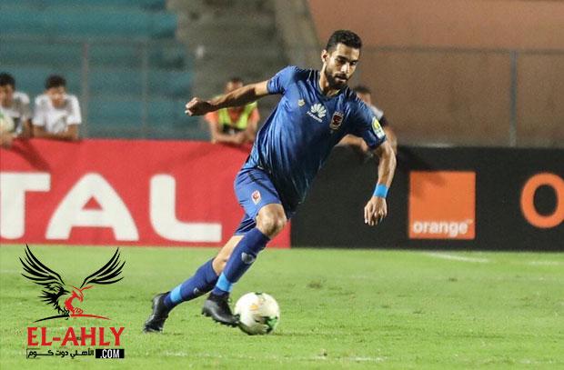 تأكد غياب عمرو السولية عن مباراة الإنتاج الحربي