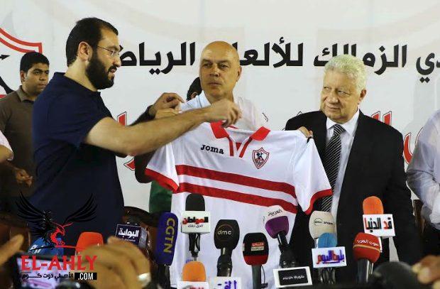 بالأمر.. جروس يضم عبد الله جمعة ومصطفي فتحي لقائمة الزمالك في مباراة انبي