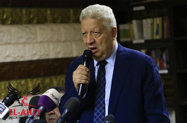 مرتضى منصور يتطاول على رئيس الأهلي محمود الخطيب