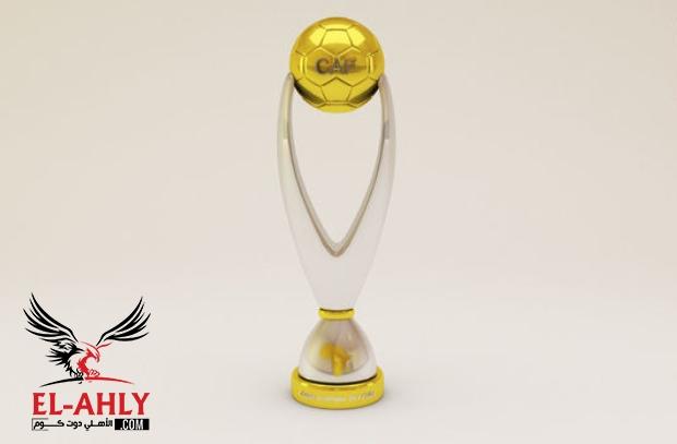 الخريطة الكاملة لمواعيد النسخة الاستثنائية من دوري أبطال افريقيا 2019